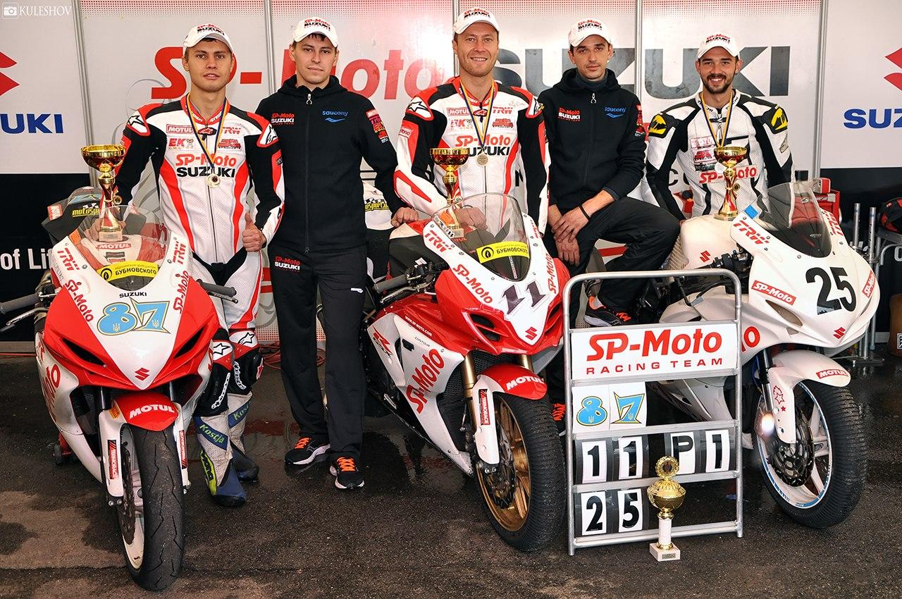 SP-Moto Racing Team -Чемпион Украины 2013