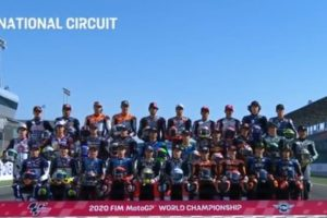 Гран При стартует в Катаре без MotoGP, но в партнерстве с Facebook.