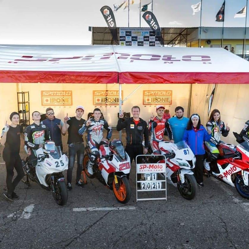 SPMOTO IPONE Racing: cезон 2021 завершен. Результат - максимальный.