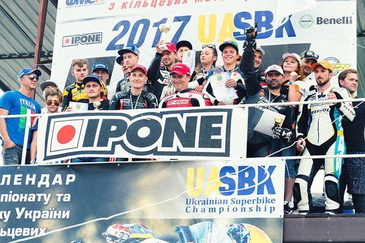 SP-Moto Racing Team - команда Чемпион Украины 2017