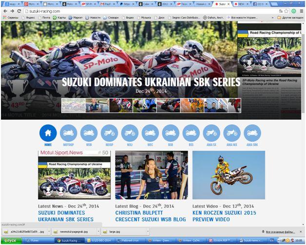 SP-Moto  на  новостных лентах мировых информационных агенств