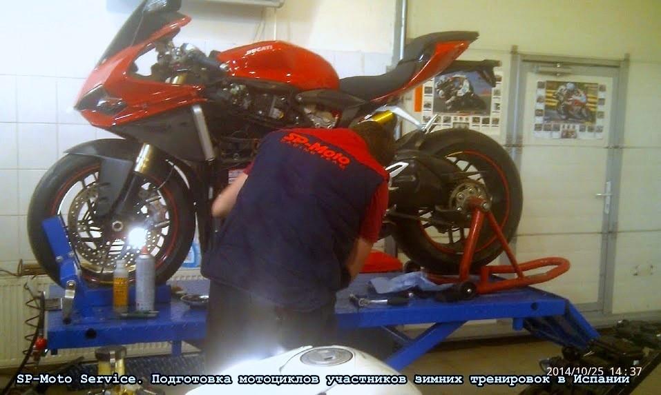 SP-Moto Racing. Подготовка к испанскому осенне-зимнему сезону идет полным ходом