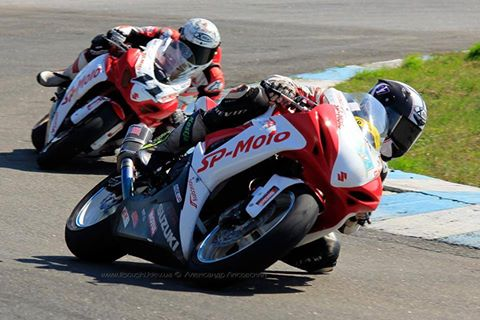 Третий этап Чемпионата Украины по шоссейно-кольцевым мотогонкам